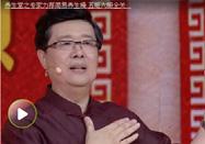 20170927养生堂视频全集:付国兵讲简易养生操