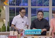 20170927家政女皇栏目:赵斌讲蟹味豆腐怎么做