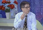 20170928江蘇衛視萬家燈火:陳亞明講老人肺部感染的原因