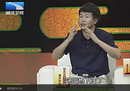 20170928飲食養生匯節目:裴勝講如何從尿液看健康