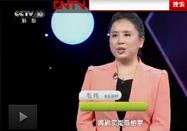 20170928央视健康之路:毛炜讲五脏都怕啥(三)