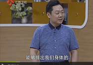 20170929萬家燈火視頻:徐陸周講出汗部位看健康