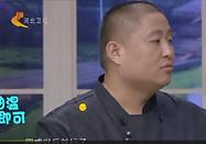 20170929家政女皇视频:徐明峰讲香辣鸡翅的做法