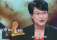 20171001央視健康之路:楊志敏講秋季藥膳(1)