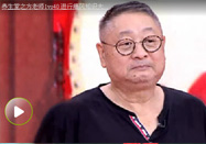 20170930北京衛視養生堂:曾小峰講痛風知識大比拼