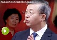 """20171001北京养生堂:母义明讲控好血糖""""胃""""健康"""