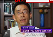 20171002央视健康之路:张纾难讲秋季药膳(2)