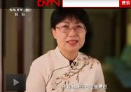 20171003健康之路視頻:張晉講秋季藥膳(3)