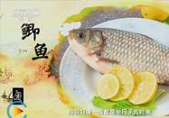 20171004健康之路視頻:張晉講秋季藥膳(4)