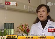 20170929健康北京2017:王晓娟讲秋季做好肺护理