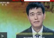 20171006健康之路視頻:王晏美講秋季藥膳(6)