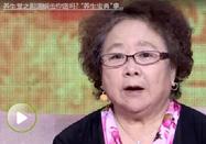 20171004养生堂官网:易京红讲如何应对糖尿病低血糖