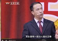20171005北京衛視養生堂:于棟講清宮正骨法