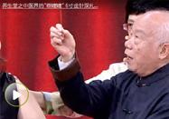20171006养生堂视频:周德安讲六寸金针的作用