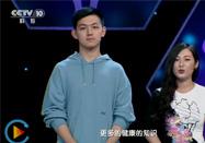 20171008健康之路全集:陳偉講高血壓(一)