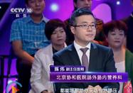 20171009健康之路视频全集:陈伟讲高血压(二)