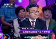 20171010健康之路全集:陈伟讲高血压(三)