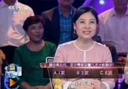 20171011中央十台健康之路:赵迎讲高血压(四)