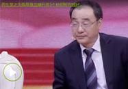 20171009北京養生堂:王玉平講失眠會導致糖尿病