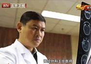 20171010养生堂官网:顾建文讲脑出血的情况