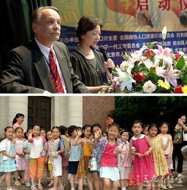 14年关爱女孩青年志愿者行动在北京启动