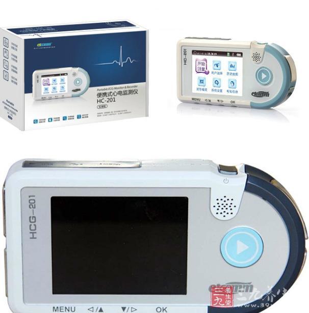 益体康便携式心电监测仪图片