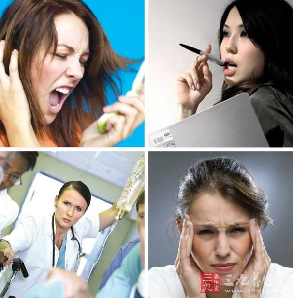 5、情绪不稳定压力过大-长痘痘的原因 狂长痘痘的10大原因