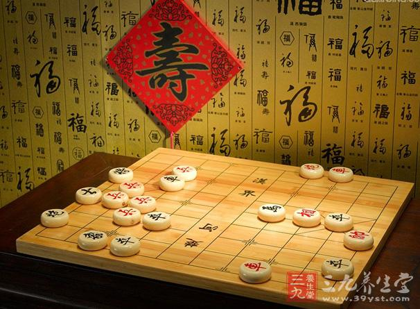 Image result for 象棋