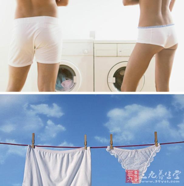 女性健康知识 如何清洗经期的内裤 三九养生