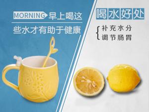 早上喝水的好处 早上喝这些水才有助于健康