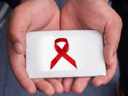 全国艾滋病防治重点工作技术推进会在北京召开