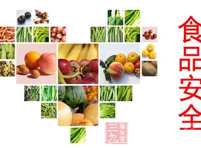 确保不发生区域性食品安全事件