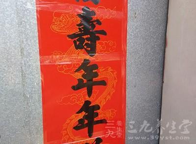 在春节前扫尘,是我国民间素有的春节文化