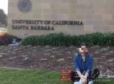 20岁中国留学生自杀 微笑抑郁症或就在你身边