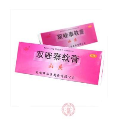 山庆 双唑泰软膏 价格 说明书 功效与作用 副作用,民福康健康