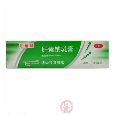 肝素钠乳青木神�膏