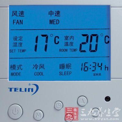 如果开空调温度不宜过高,房间内外温差不宜过大,房间内外温差4-5度为宜