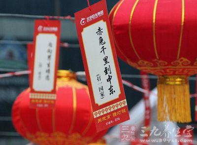 """元宵节又称为上元,老祖宗对于""""元""""字"""